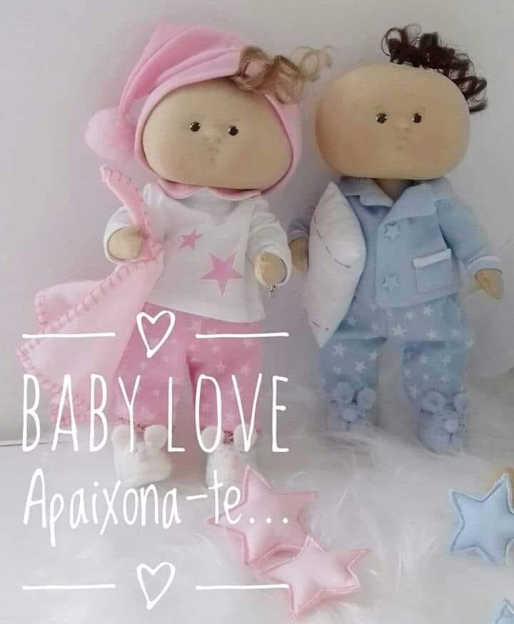 Baby Love, uma prenda extraordinária
